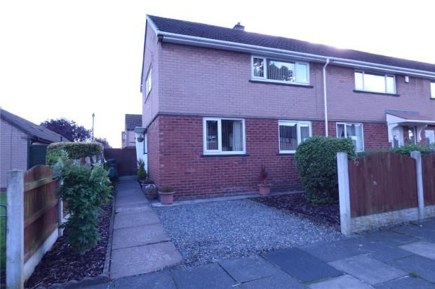 2 bed end terrace house for sale in Lowther Browns Lonning, Carlisle, Cumbria