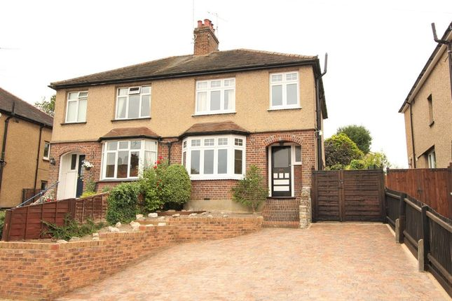 Thumbnail Semi-detached house to rent in Christchurch Road, Hemel Hempstead