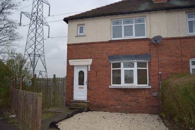 Thumbnail Semi-detached house to rent in Lindsay Avenue, Wakefield