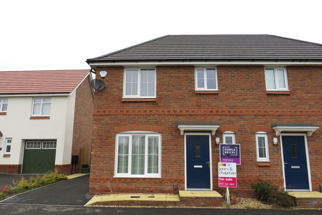 Thumbnail Semi-detached house for sale in Houghton Lane, Ellesmere Port, Chester
