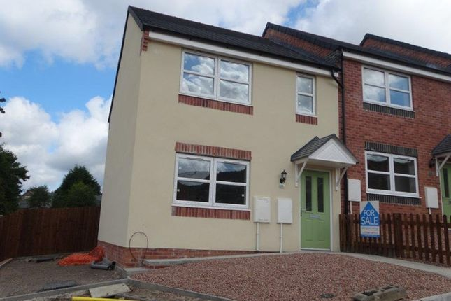 Thumbnail End terrace house for sale in Edmunds Way, Cinderford
