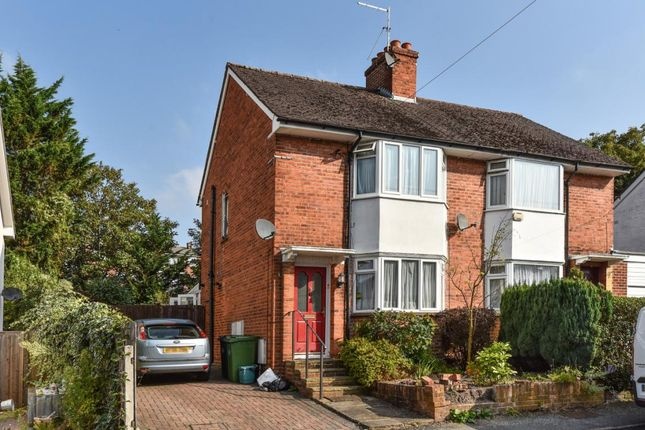 Thumbnail Semi-detached house for sale in Harcourt Road, Camberley