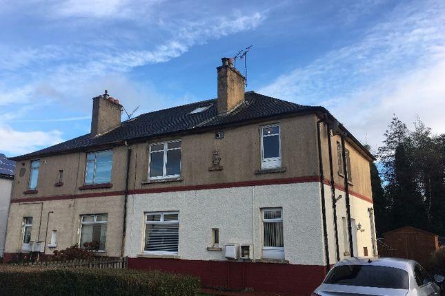 Thumbnail Flat to rent in Hayfield, Falkirk, Falkirk