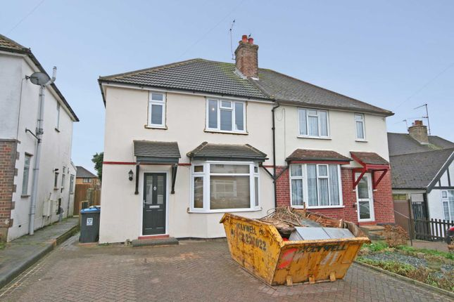 Thumbnail Semi-detached house to rent in Deaconsfield Road, Hemel Hempstead