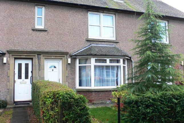 Thumbnail Terraced house to rent in Orchard Road, Bridge Of Allan, Stirling