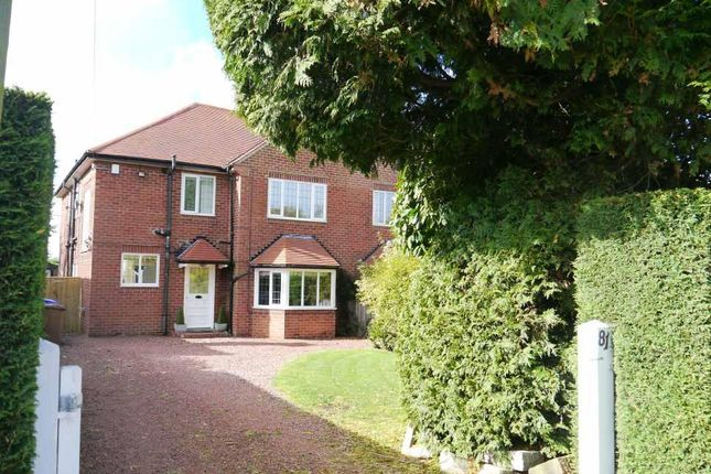 Thumbnail Semi-detached house to rent in Cheviot View, Ponteland, Newcastle Upon Tyne, Northumberland