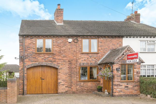 Thumbnail Cottage for sale in Kings Road, Calf Heath, Wolverhampton