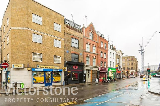 Thumbnail Commercial property for sale in Cable Street, Tower Hill, London