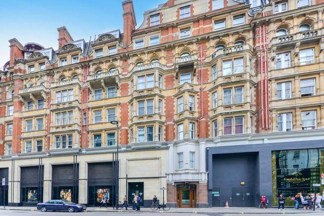 1 bed flat to rent in Knightsbridge, Knightsbridge