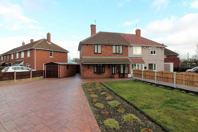 Thumbnail Semi-detached house for sale in Milford Avenue, Willenhall