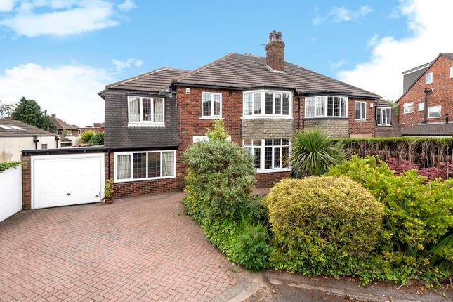 Thumbnail Semi-detached house for sale in Church Gardens, Leeds, West Yorkshire