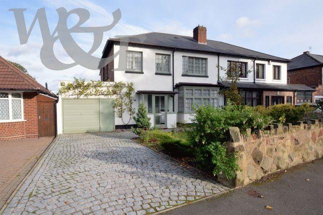 Thumbnail Semi-detached house for sale in Orphanage Road, Erdington, Birmingham