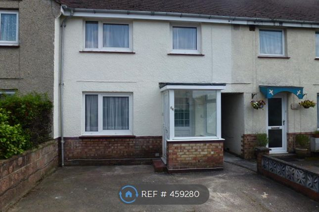 Thumbnail Terraced house to rent in Locksley Road, Eastleigh