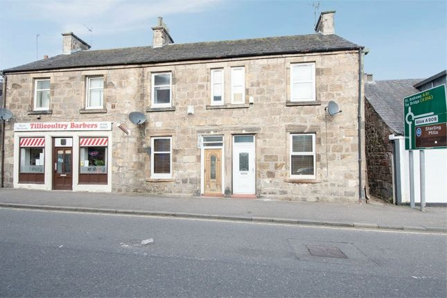 Thumbnail Terraced house for sale in High Street, Tillicoultry, Clackmannanshire