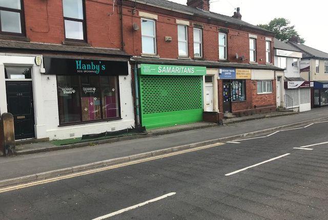 Thumbnail Retail premises for sale in Blackpool Road, Preston