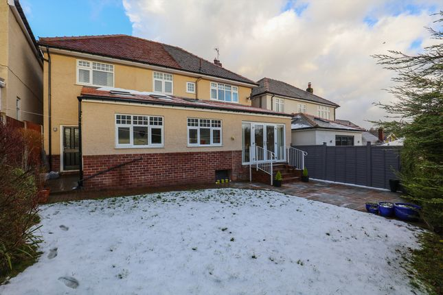 Garden of Furniss Avenue, Dore, Sheffield S17