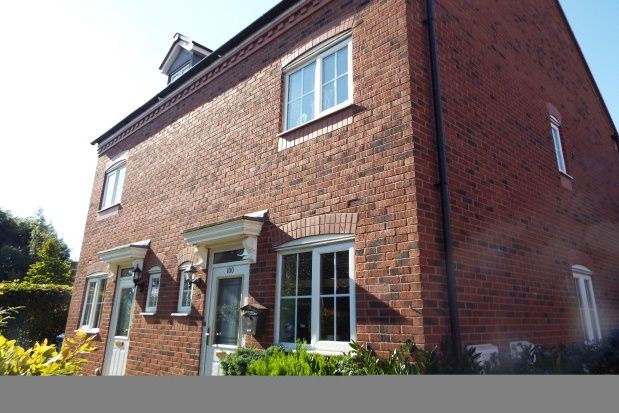 Thumbnail Property to rent in Sainte Foy Avenue, Lichfield