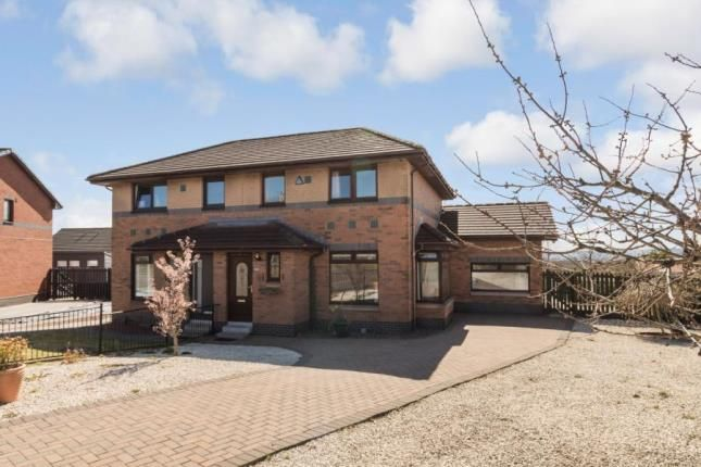 4 bed semi-detached house for sale in Anish Place, Drumchapel, Glasgow G15