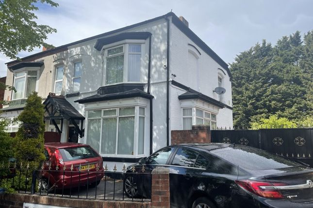 Thumbnail Terraced house to rent in Frederick Road, Stechford, Birmingham