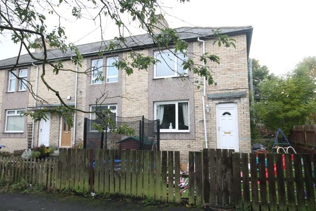 Thumbnail Terraced house for sale in Armonside Road, Blackhall Mill, Newcastle Upon Tyne