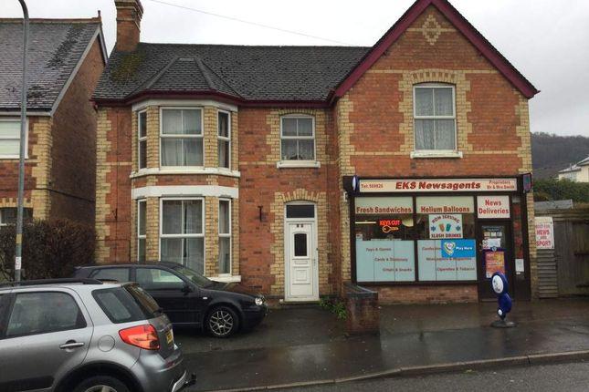 Thumbnail Retail premises for sale in Albert Park Road, Malvern