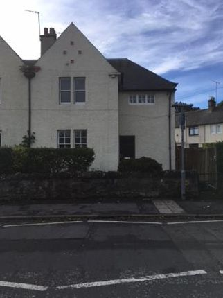 Thumbnail End terrace house to rent in Morison Gardens, South Queensferr
