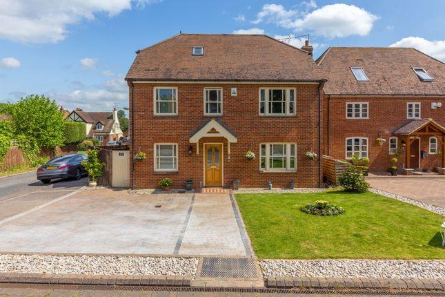 Thumbnail Detached house for sale in Dunwich Farm, Stevenage
