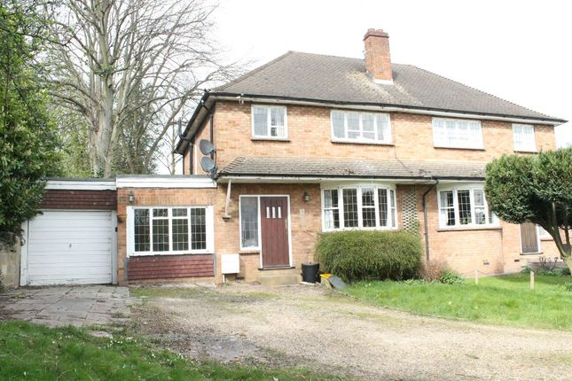 Thumbnail Semi-detached house to rent in Gerrard Crescent, Brentwood