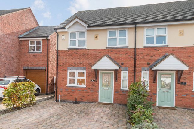 Thumbnail Semi-detached house for sale in The Loxleys, Birmingham