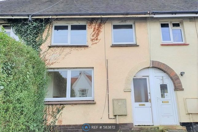 3 bed terraced house to rent in Priory Road, Wellingborough NN8