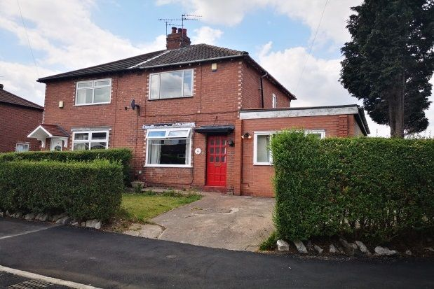 Thumbnail Property to rent in Forbes Road, Offerton, Stockport