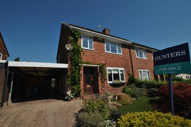 Burbage Road, Staveley, Chesterfield S43