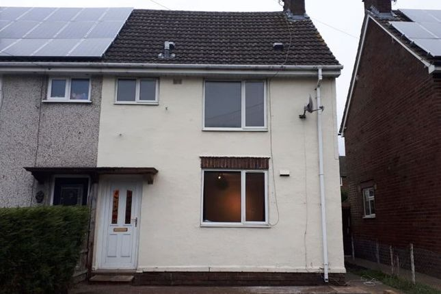 Thumbnail Terraced house to rent in Highfield Road, Ashbourne