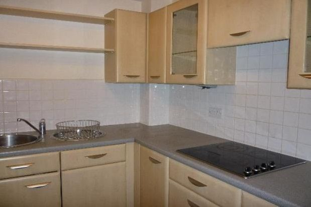 Thumbnail Flat to rent in Royal Plaza, Westfield Terrace