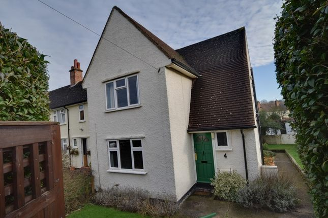 Thumbnail End terrace house for sale in Westbury Place, Letchworth Garden City, Hertfordshire