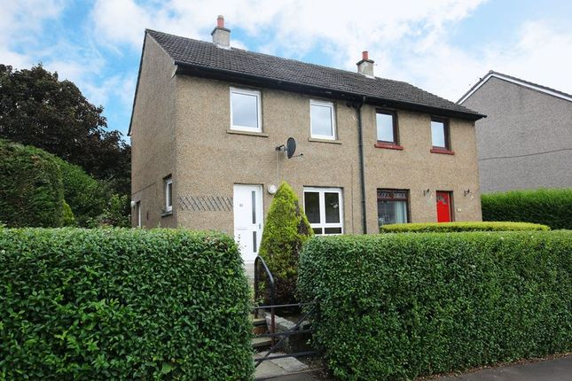 Thumbnail Semi-detached house for sale in Balgarthno Road, Dundee