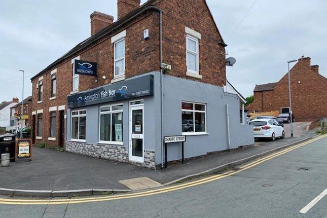 Thumbnail Restaurant/cafe for sale in Tamworth Road, Amington, Tamworth
