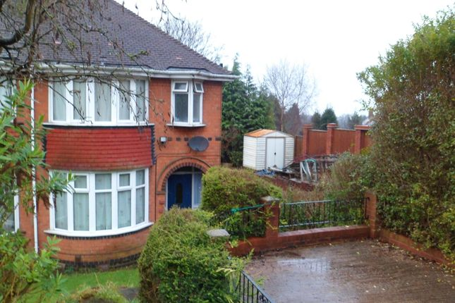 Thumbnail Semi-detached house for sale in Bristnal Hall Road, Oldbury