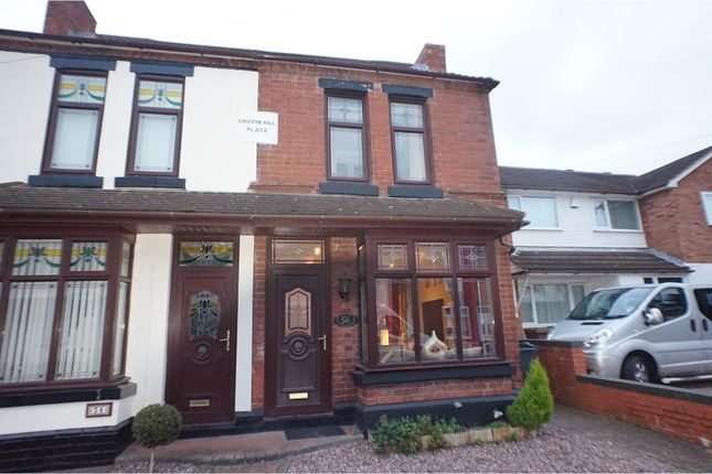 Thumbnail Semi-detached house for sale in Hednesford Road, Brownhills, Walsall