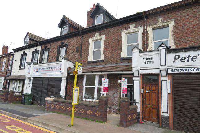 Thumbnail Flat to rent in Grove Road, Rock Ferry, Birkenhead