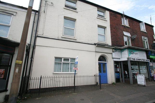 Thumbnail Flat to rent in High Street, Wordsley, Stourbridge, West Midlands