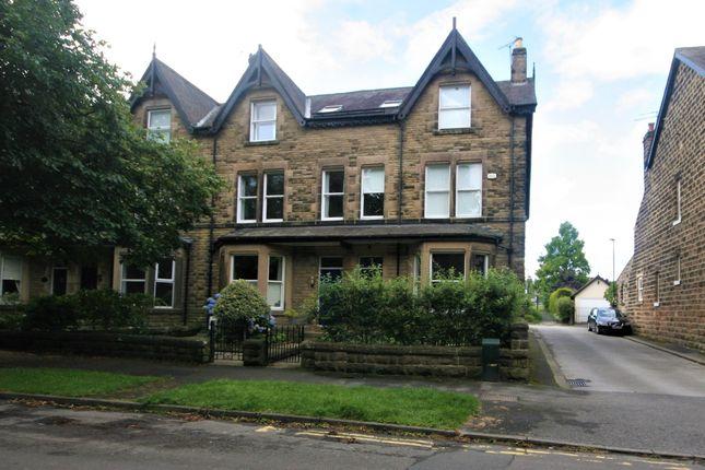 Thumbnail End terrace house to rent in West End Avenue, Harrogate
