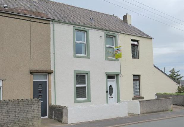 Terraced house for sale in Central Road, Dearham, Maryport