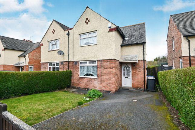 Marlborough Road, Allenton, Derby DE24