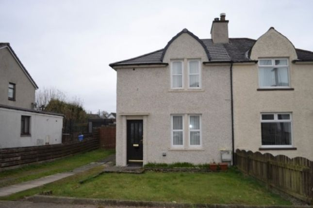 Thumbnail Semi-detached house to rent in Hayfield Terrace, Head Of Muir, Denny
