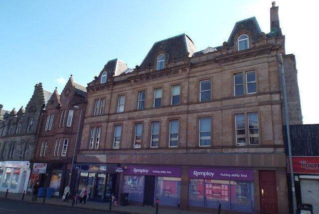 Thumbnail Flat to rent in Quarry Street, Hamilton
