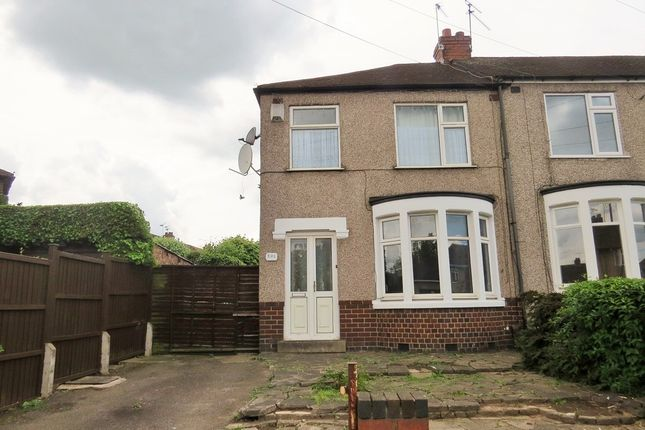Thumbnail End terrace house to rent in Beake Avenue, Radford, Coventry