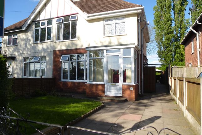 Thumbnail Property to rent in Goscote Lane, Bloxwich, Walsall