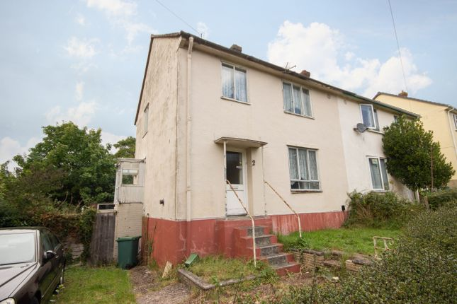 Thumbnail Semi-detached house for sale in Princess Close, East Cowes, Isle Of Wight