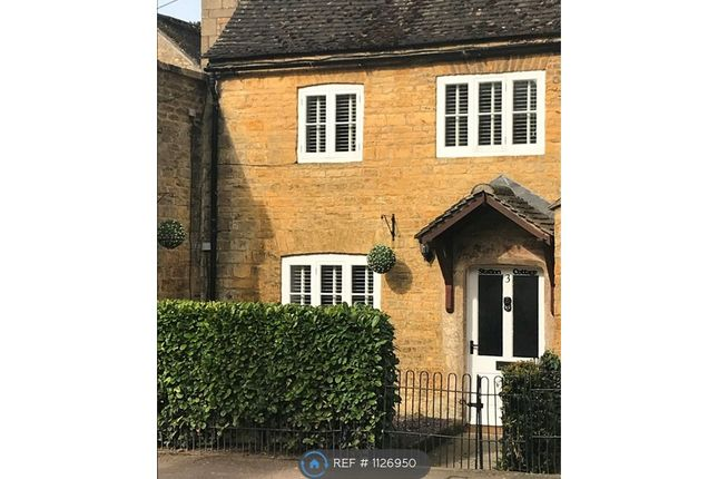 Thumbnail Terraced house to rent in Station Road, Bourton-On-The-Water, Cheltenham